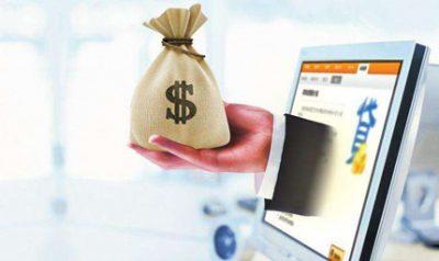 贷款行业引流推广