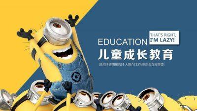 教育行业推广引流